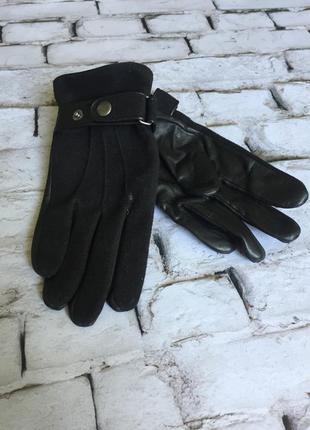Перчатки черные мужские комбинированные