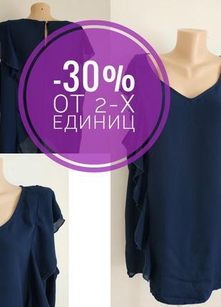 Синяя блуза с воланами большой размер 26