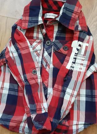 Рубашка  noppies