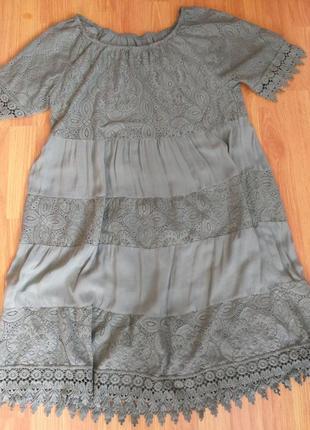 Нове літнє плаття.