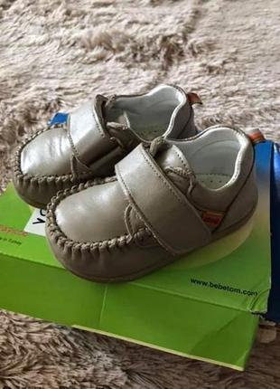 8a1a4f91f Детская обувь Bebetom 2019 - купить недорого вещи в интернет ...