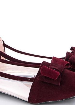9a3598f36 Туфли с силиконовыми вставками 2019 - купить недорого вещи в ...