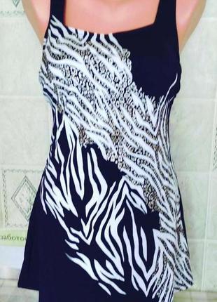 Купальник-платье, купальное платье