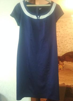 Деловое платье.