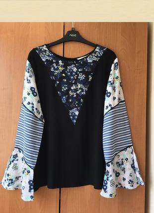 Натуральная блуза топ с длинным рукавом next