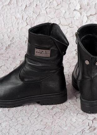 3470f0e344201d Женские зимние ботинки с мехом - купить в интернет-магазине Киева и ...