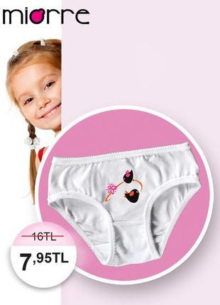 Miorre трусики для девочек