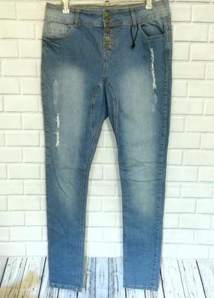 Стильные,рваные джинсы батал