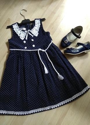 Очень красивый наряд девочке