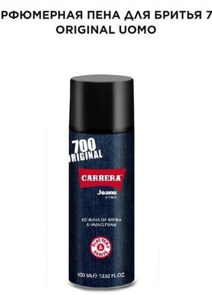 Carrera jeans парфюмерная пена для бритья 700 original uomo  400 мл