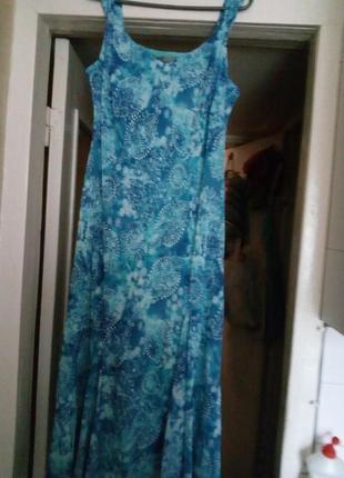 Платье на подкладке нежно василькового цвета
