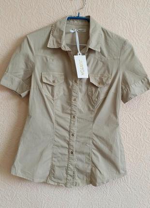 Рубашка в стиле сафари justor