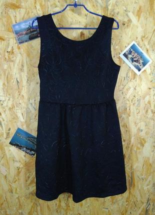 Именно то черное платье vila