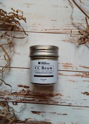 Профессиональная хна для бровей cc brow dark brown 5 гр.