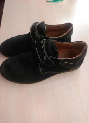 Замшевые туфли для мальчика!
