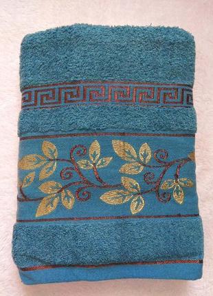 Махровое полотенце 50х90 см