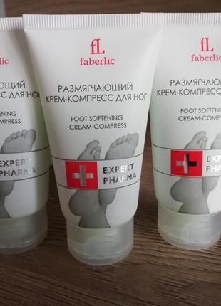 Размягчающий крем-компресс для ног серии expert pharma 1696 faberlic