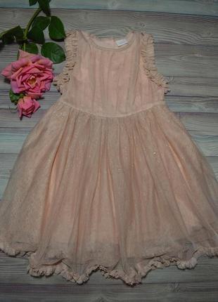 Пышное нарядное фатиновое платье
