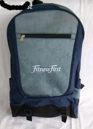 Фирменный крепкий рюкзак для спорта fitness first