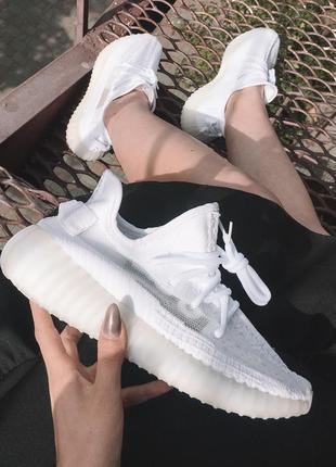 Полностью рефлективные кроссовки adidas yeezy в белом цвете (весна-лето-осень)😍