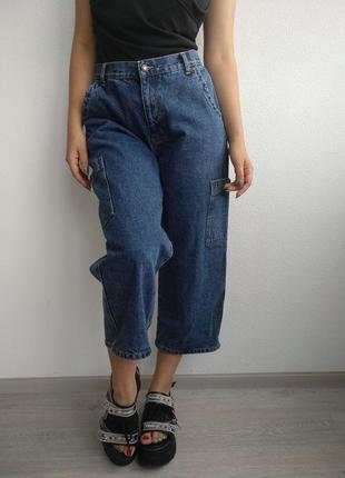 Бойфренды баталы высокая посадка джинсы широкие укороченные кюлоты бриджи