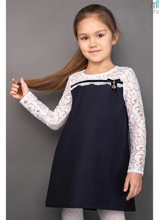 Школьное синее платье с гипюром