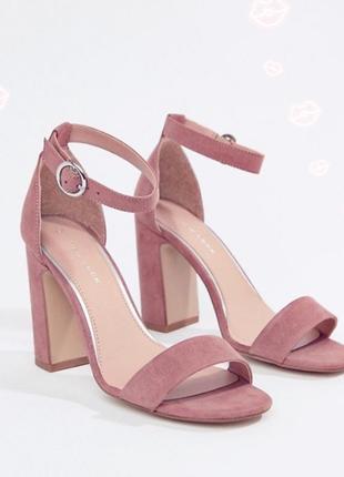 New look замшевые босоножки сандалии на устойчивом толстом каблуке пудровые нюдовые