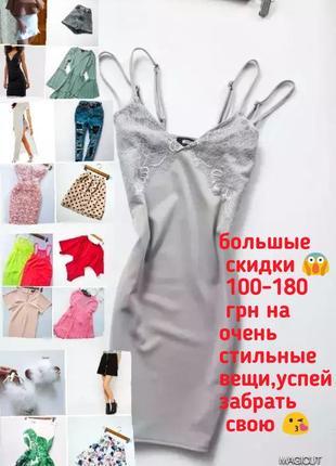 Очень красивое платье в бельевом стиле серое от missguided1 фото