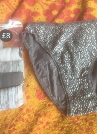 Белья женское в макс спенсер лавивас женское белье купить в интернет