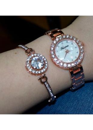 Часы с браслетом cl princess