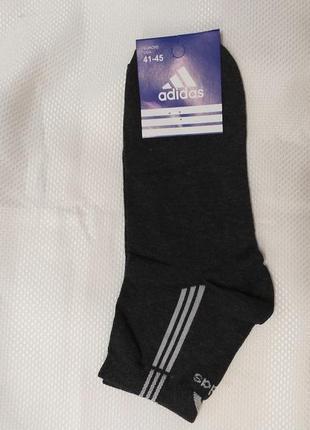 Мужские летние носки adidas