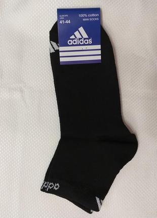 Мужские качественные летние носки adidas