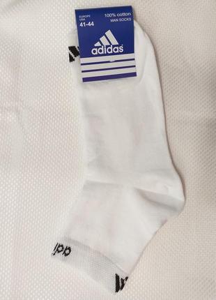 Новые мужские брендовые летние носки