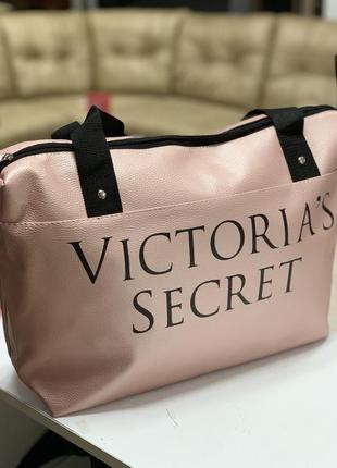Стильная спортивная сумка!!