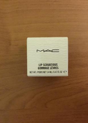 Mac  сахарный скраб для губ