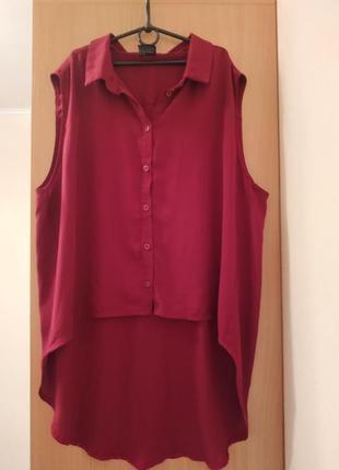Стильная рубашка со шлейфом