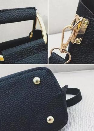Миленькия сумочка
