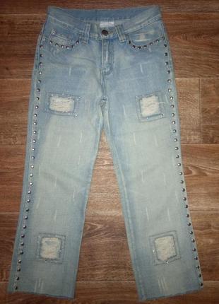 Kit прямые джинсы