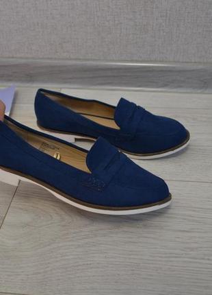 Стильны туфли лоферы  слиперы