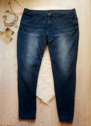 Синие стрейчевые джинсы скинни с высокой талией посадкой батал большой размер узкачи