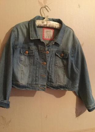 Короткая джинсовая куртка denim co