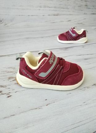 Кожаные кроссовки для девочек apawwa (румыния)