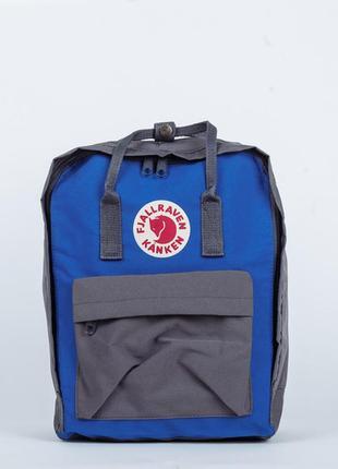 Рюкзак канкен fjallraven kanken сумка classic 16 литров распродажа