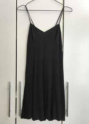 Платье сарафан на бретелях h&m