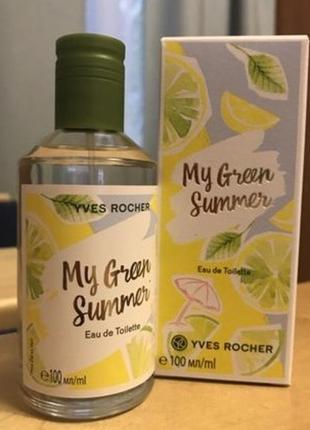 Туалетная вода my green summer от yves rocher