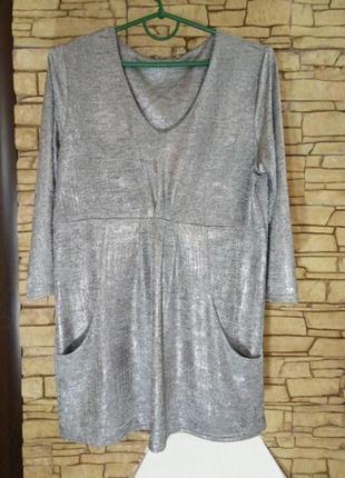 Серебрянное короткое платье-туника