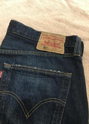 Классные джинсы оригинал