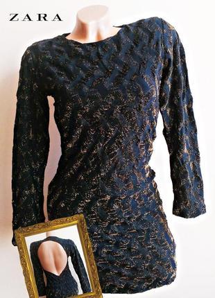 Чорне золотисте плаття з відкритою спинкою
