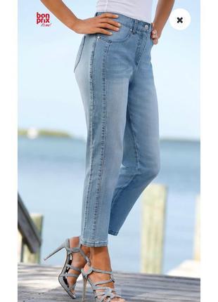Новые джинсы италия bonprix bershka h&m