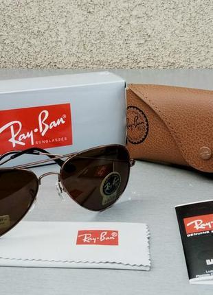 Ray ban aviator diamond hard 3025 очки капли унисекс солнцезащитные стекло
